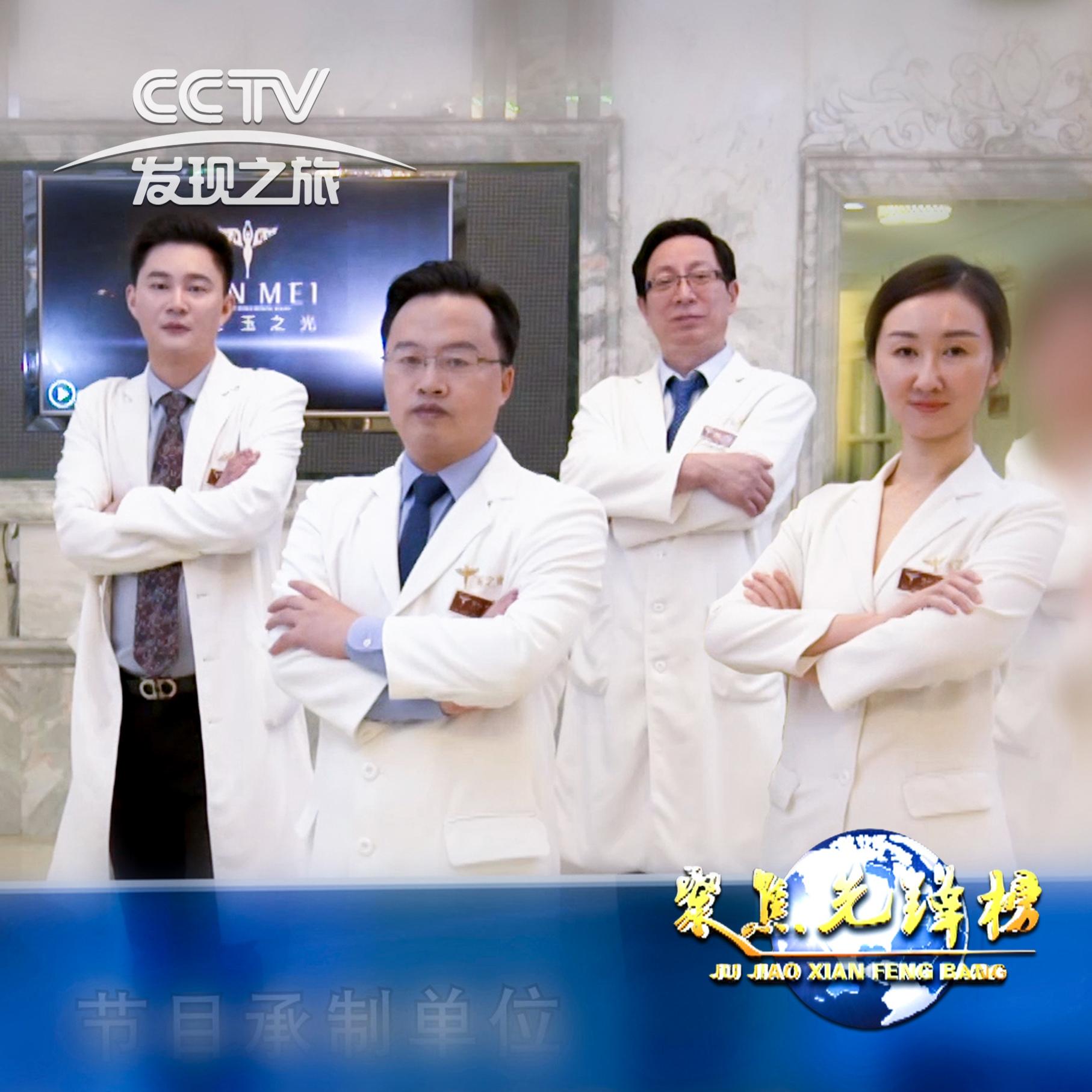 【埋线双眼皮】14项专利30余年(双博士)团队埋线双眼皮/翘睫眼综合切开双眼皮定点开内外眼角